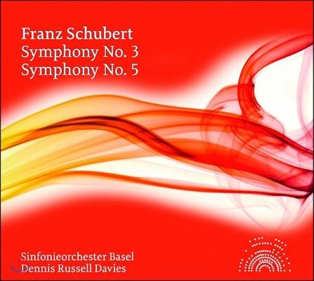 Dennis Russell Davies 슈베르트: 교향곡 3번, 5번 (Schubert: Symphonies D.200, 485) 데니스 러셀 데이비스, 바젤 교향악단