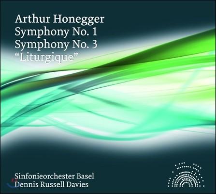 Dennis Russell Davies 오네게르: 교향곡 1번, 3번 '전례' (Arthur Honegger: Symphonies No.1, No.3 'Liturgique') 데니스 러셀 데이비스, 바젤 교향악단