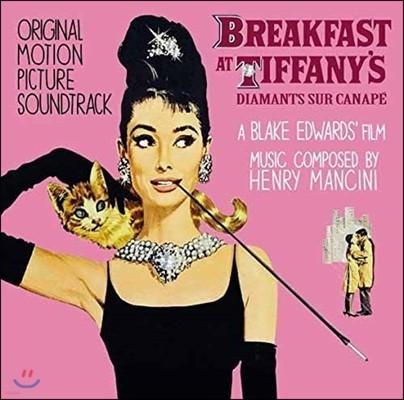 티파니에서 아침을 영화음악 (Breakfast At Tiffany OST by Henry Mancini 헨리 맨시니)