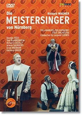 Leopold Ludwig  바그너: 뉘른베르크의 마이스터징어 (Wagner : Die Meistersinger Von Nurnberg)