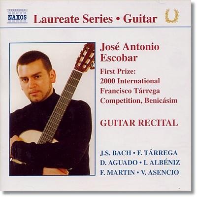 Jose Antonio Escobar - Guitar Recital 기타 독주집