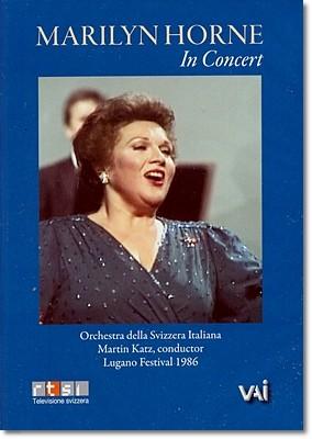 Marilyn Horne 마릴린 혼 인 콘서트 - 1986년 스위스 루가노 페스티벌 (In Concert - Lugano Festival 1986)