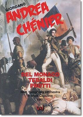 Mario Del Monaco / Renata Tebaldi 조르다노: 안드레아 셰니에 (Giordano: Andrea Chenier) - 델 모나코, 레나타 테발디