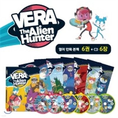 Vera the Alien Hunter 6권 세트 (영어 만화 6권 + CD 6장)