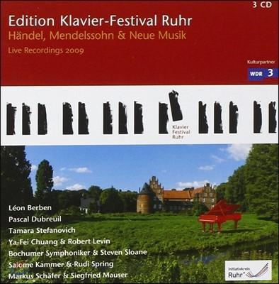 루르 피아노 페스티벌 23집 [2009년] - 헨델, 멘델스존, 그리고 새로운 음악 (Edition Klavier-Festival Ruhr - Handel, Mendelssohn & Neue Musik)