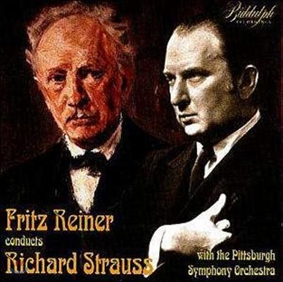 프리츠 라이너가 지휘하는 리하르트 슈트라우스: 돈 후안, 영웅의 생애, 돈키호테 (Fritz Reiner Conducts Richard Strauss: Ein Heldenleben, Don Juan, Don Quixote)