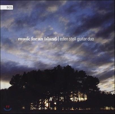Eden-Stell Guitar Duo 섬을 위한 음악 - 폴 매카트니-존 레논 / 허버트 하웰스 / 피터 맥스웰 데이비스 (Music for an Island - Paul McCartney-John Lennon / Maxwell Davies / Howells / Dodgson)
