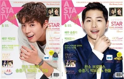 아스타 TV (ASTA TV) + Style (월간) : 5월 [2016]