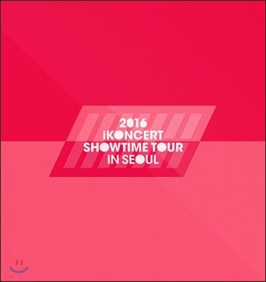 아이콘 (iKon) - 2016 iKON   iKONCERT Showtime Tour In Seoul Live