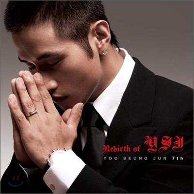 유승준 7집 - Rebirth of YSJ