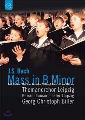 Thomanerchor Leipzig 바흐: 미사 B단조 - 성 토마스 합창단 (Bach: Mass in B minor)