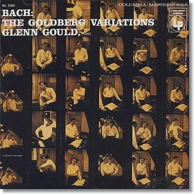 Glenn Gould 바흐: 골드베르크 변주곡 [1955년 모노 녹음] (Bach: Goldberg Variations BWV988) 글렌 굴드