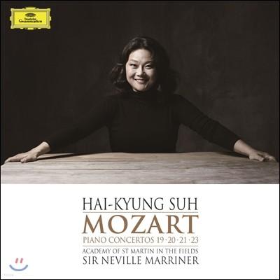 서혜경 / Neville Marriner - 모차르트: 피아노 협주곡 19, 20, 21, 23번 (Mozart: Piano Concertos)