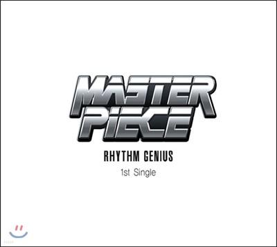 치타 앤 크러쉬 - 마스터피스 : Rhythm Genius