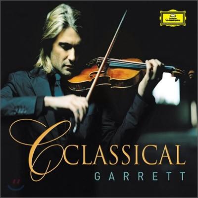 Classical Garrett - 데이빗 가렛