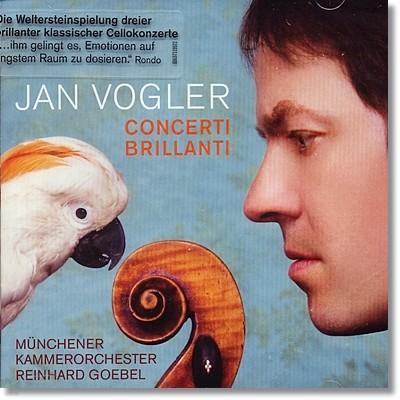 Jan Vogler 라프 / 하세 / 하이든 / C.P.E. 바흐: 첼로 협주곡 - 얀 포글러 (Concerti Brillanti)