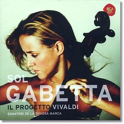 Il Progetto Vivaldi : 비발디 첼로 협주곡 - 솔 가베타