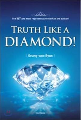 Truth Like a Diamond! (다이아몬드 같은 진리 영문판)