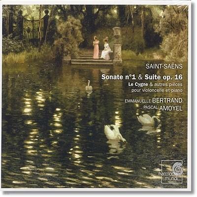 생상 : 첼로 소나타 1번, 첼로와 피아노를 위한 조곡 OP.16