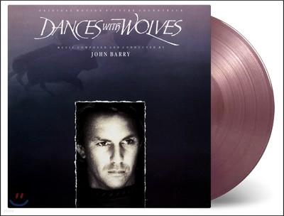 늑대와 함께 춤을 영화음악 (Dances With Wolves OST by John Barry) [퍼플앤골드 컬러 바이닐 LP]