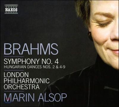 Marin Alsop 브람스: 교향곡 4번, 헝가리 춤곡 발췌