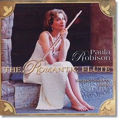Paula Robison 로맨틱 플루트 음악 - 훔멜 / 테오발트 / 가우베르트 외 (The Romantic Flute) 폴라 로빈슨
