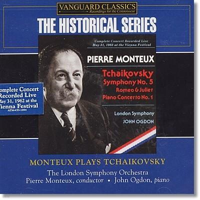 Pierre Monteux / John Ogdon 차이코프스키: 교향곡 5번, 로미오와 줄리엣 서곡, 피아노 협주곡 1번 (Tchaikovsky : Symphony no.5)