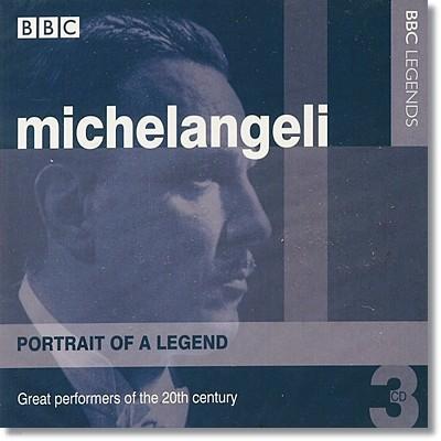 미켈란젤리 BBC한정판 박스셋