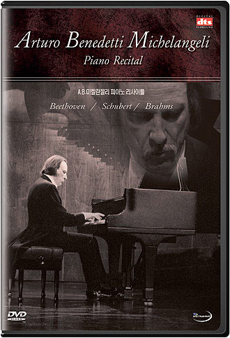 미켈란젤리 : 피아노 리사이틀