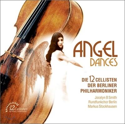 Angel Dances- 베를린 12 첼리스트