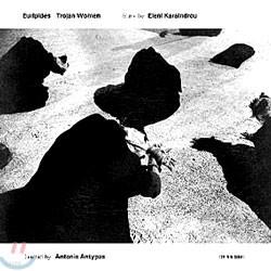 엘레니 카라인드루: 트로이의 여인 (Eleni Karaindrou: Trojan Women)