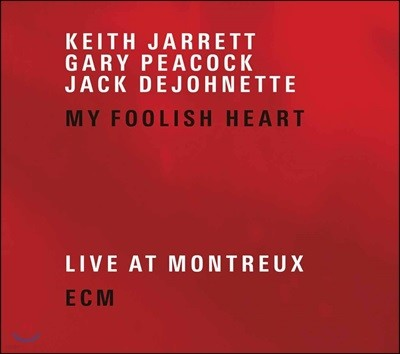 Keith Jarrett - My Foolish Heart 키스 자렛