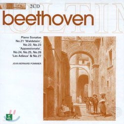 Beethoven : Piano Sonata No.21-27