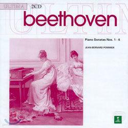 베토벤 : 피아노 소나타 1-6번 - 포미어
