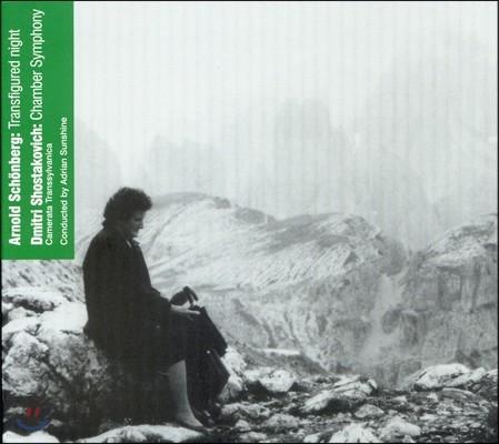 Adrian Sunshine 쇤베르크: 정화된 밤 / 쇼스타코비치: 실내교향곡 (Arnold Schonberg: Transfigured Night Op.4/ Shostakovich: Chamber Symphony Op.110a) 아드리안 선샤인