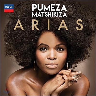 Pumeza Matshikiza 푸치니 / 라벨 / 토스티: 아리아 - 내 이름은 미미, 라팔로마, 나 이제 멀리 떠나네, 얼음장 같은 공주의 마음도 (Aria) 푸메자 마치키자