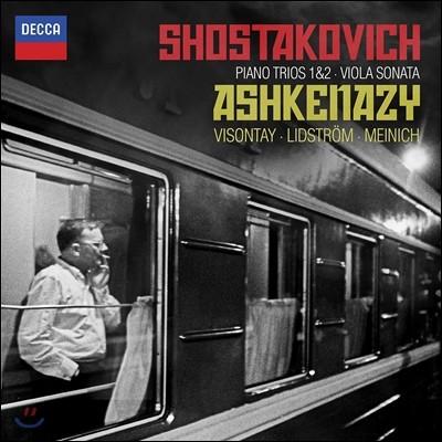 Vladimir Ashkenazy 쇼스타코비치: 피아노 트리오 1번, 2번, 비올라 소나타 - 블라디미르 아쉬케나지 (Shostakovich: Piano Trios, Viola Sonata)