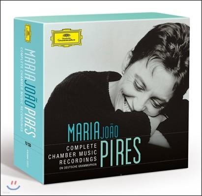Maria Joao Pires 마리아 조앙 피레스 DG 녹음 3집 - 실내악 녹음 전집 (Complete Chamber Music Recordings on Deutsche Grammophon)