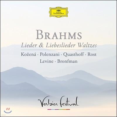 Thomas Quasthoff / Magdalena Kozena 브람스: 가곡, 사랑의 노래 왈츠 [2003년 베르비에 페스티벌] (Brahms: Lieder & Liebeslieder Waltzes [Verbier Festival])