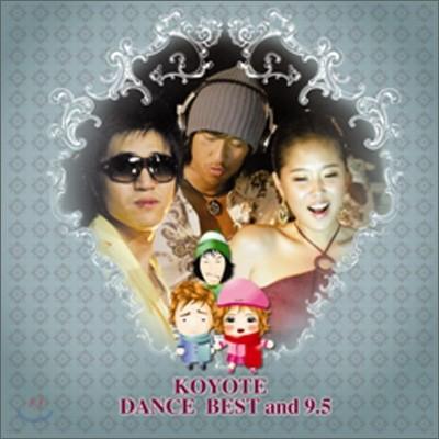 코요태 - Dance Best and 9.5
