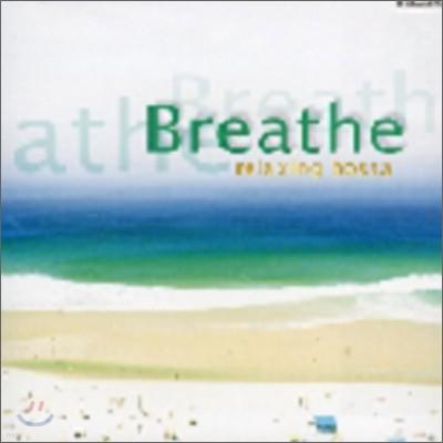 편안한 휴식을 위한 보사노바 모음집 (Breathe - The Relaxing Bossa)