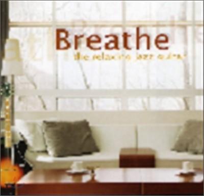 편안한 휴식을 위한 재즈 기타 연주 모음집 (Breathe - The Relaxing Jazz Guitar)