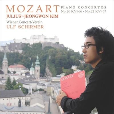 모차르트 : 피아노 협주곡 20 & 21번 - 김정원