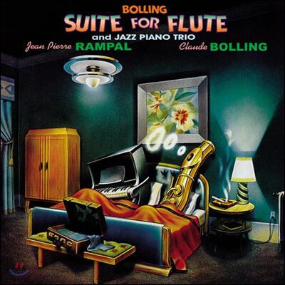 Jean-Pierre Rampal / Claude Bolling 플루트와 재즈 피아노 트리오를 위한 모음곡