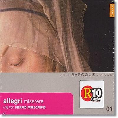 A Sei Voci 알레그리: 미제레레, 미사, 모테트 (Allegri: Miserere, Missa Vidi Turbam Magnam)
