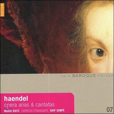 Maria Bayo 헨델: 오페라 아리아와 칸타타 (Handel: Opera arias, cantatas)