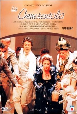 로시니 : 라 체네렌톨라 (신데렐라) - 앤 머레이, 리카르도 샤이