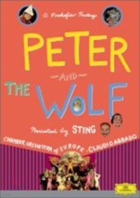 프로코피에프 : 피터와 늑대 - 스팅 & 클라우디오 아바도