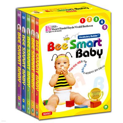 Bee Smart Baby (5disc)-유아용 영어개발 학습교재