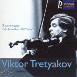 Beethoven : Violin Sonata Nos.1, 3 & 5 'Spring' : Viktor Tretyakov